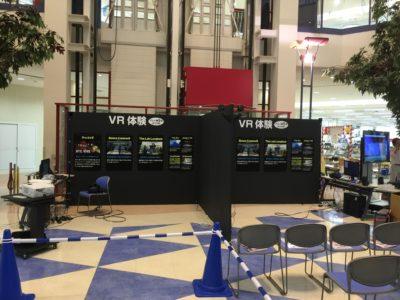 富山にフューチャーシティファボーレにて、VR体験会をサポート