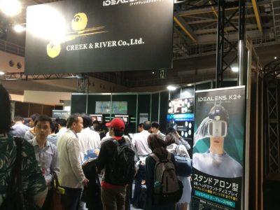 日本最大のコンテンツビジネス総合展VR・ARワールドにてクリークアンドリバー様のブースにてドリロボVRが展示されました